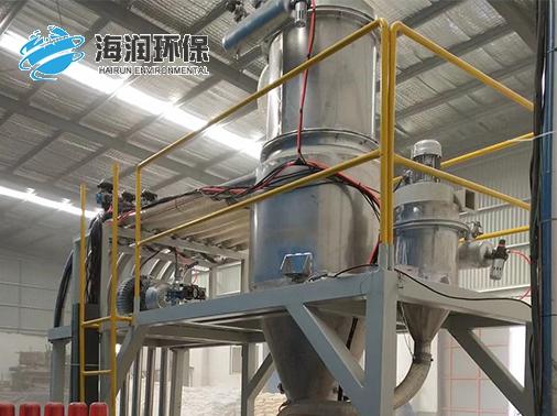 Production of powder metering conveyor