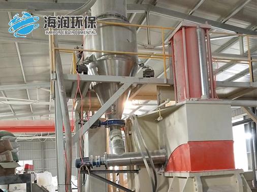 Custom powder metering conveyor