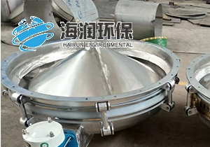Automatic metering feeding system